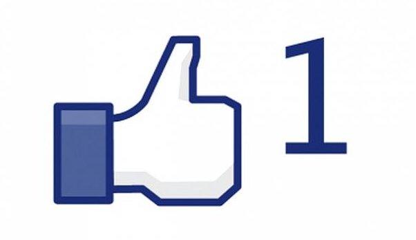 Boton-me-gusta-facebook1.jpg