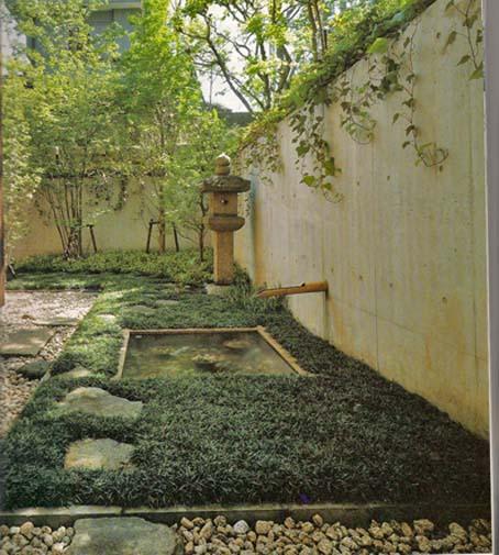 Ideas y consejos para mi jard n for Jardines japoneses modernos