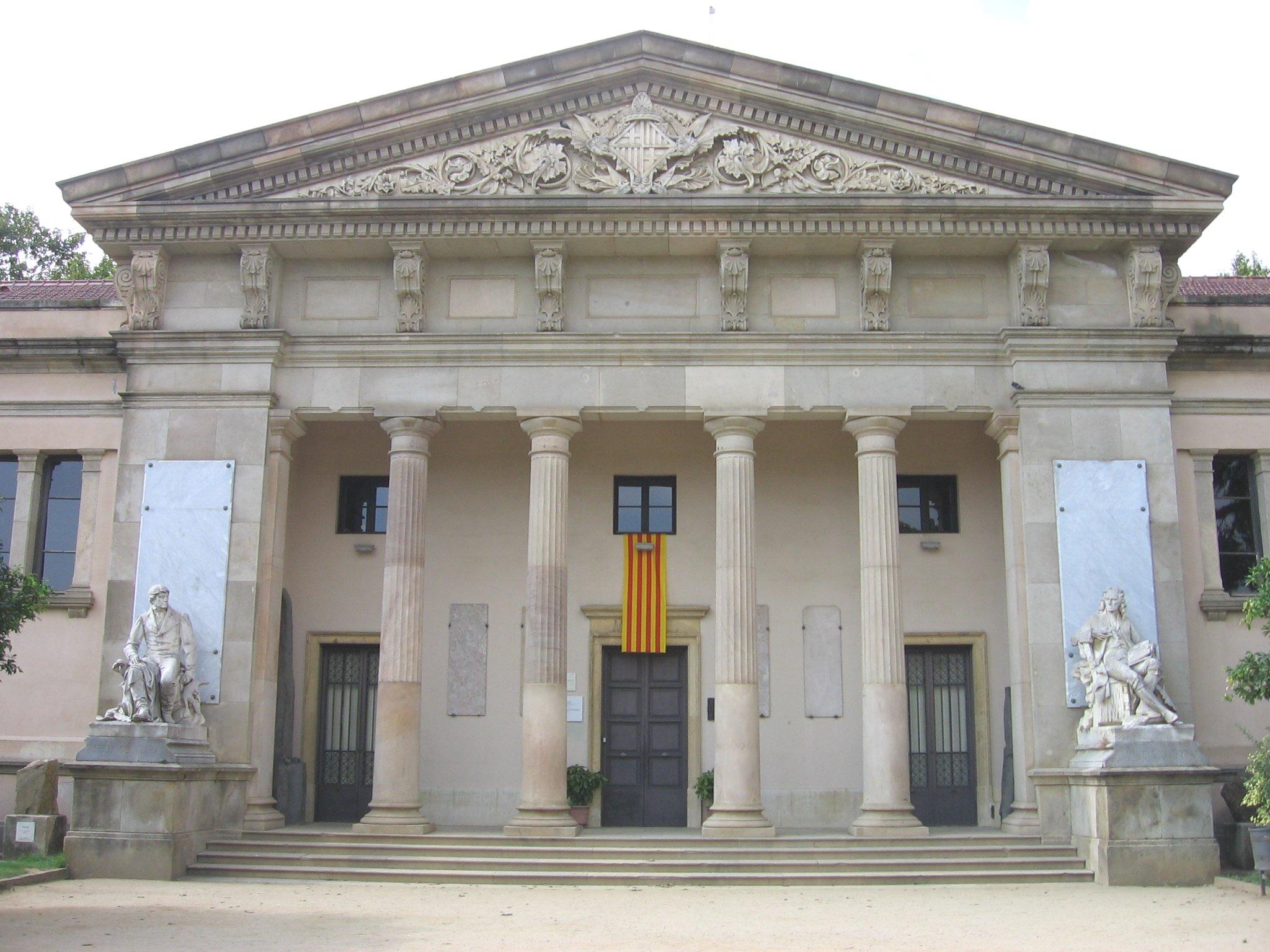 Museo_de_Geolog%C3%ADa.jpg